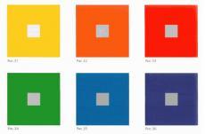 3. Цветовая гармония