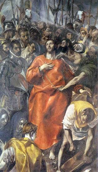 Срывание одежд с Христа