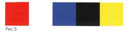 чёрный и белый являются важными элементами цветовых композиций