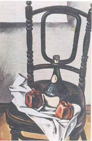 Т .  Салахов .   Натюрморт с венским стулом